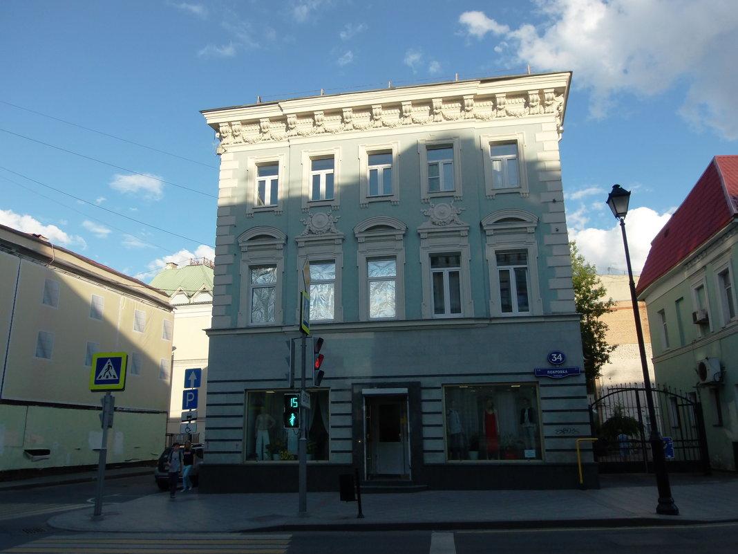 Прогулки по Москве. Доходный дом Колесова, 1808 года постройки. - Елена