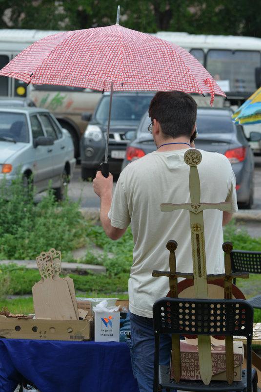 Под зонтом. - Андрей + Ирина Степановы