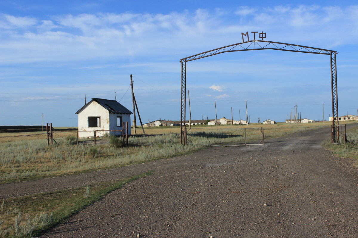 Заброшенная ферма - Вячеслав & Алёна Макаренины