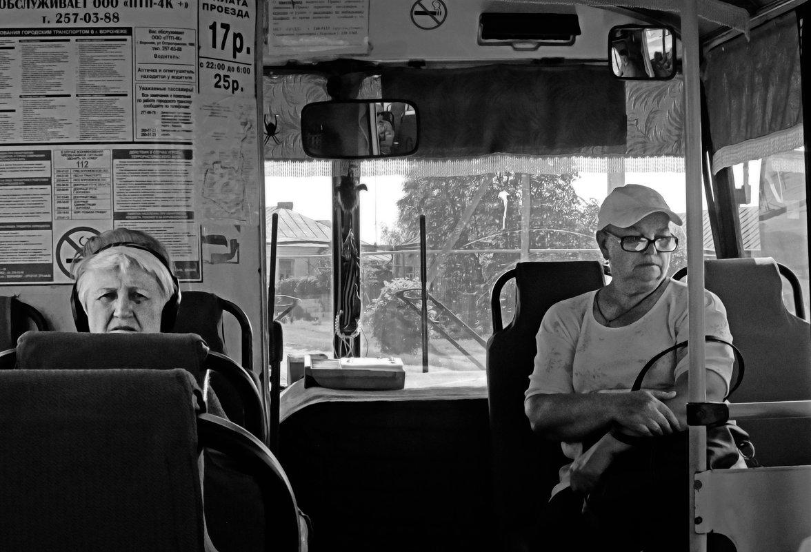 пассажирки - Лера
