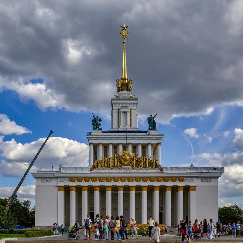 Москва. ВДНХ - Николай Николенко