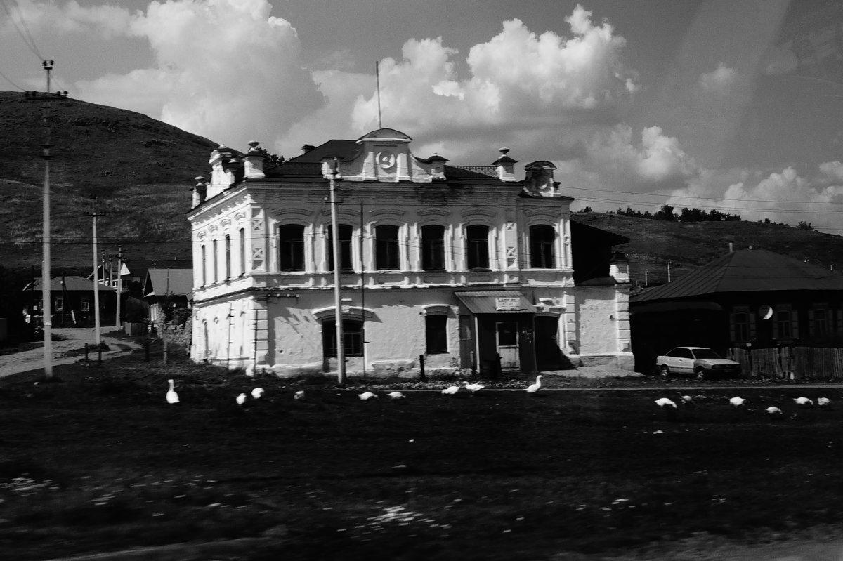 Po doroge v Voznesenku - Елена Елена