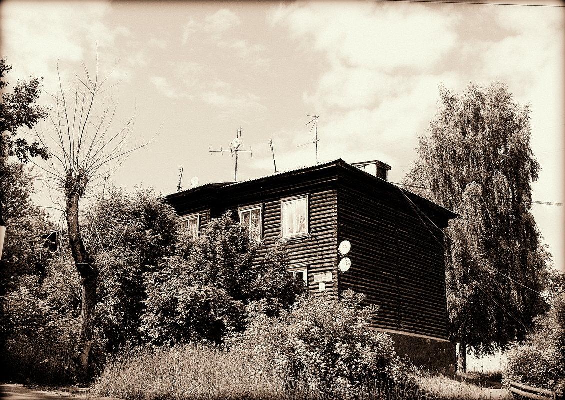 старый дом. - Любовь