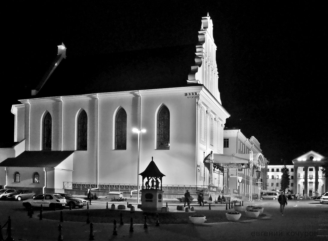 Церковь Святого Духа в  Минске - Евгений Кочуров