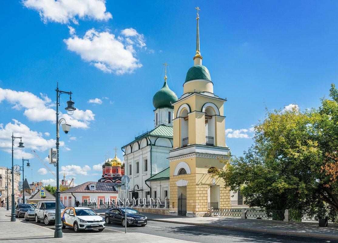 Церковь Максима Блаженного на Варварке - Юлия Батурина