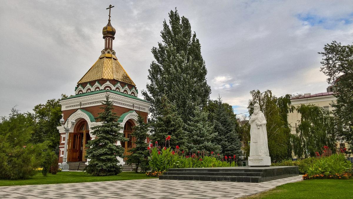 Самара.Часовня и Сергий Радонежский - Ольга Зубова