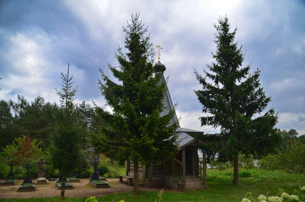 Святая часовня Свято-Троицкий Болдин мужской монастырь - Aleksandr Ivanov67 Иванов