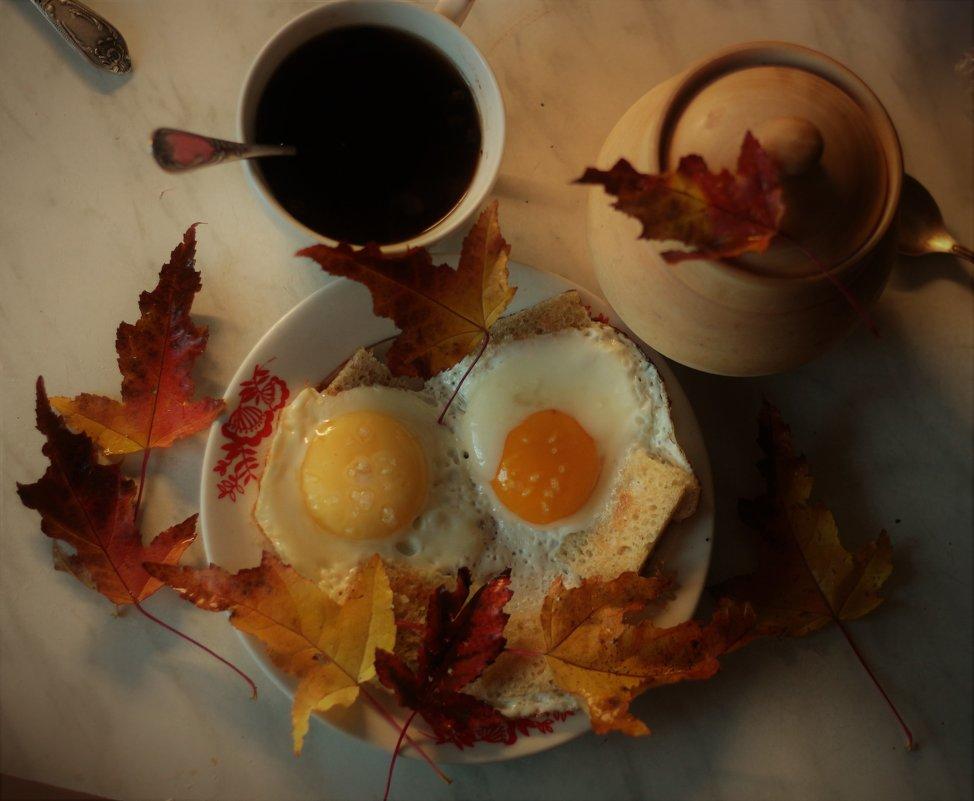 осенний завтрак - Елена Баландина