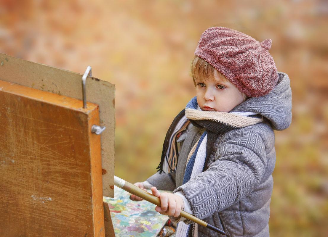 Маленький художник - Наталия Ефремова