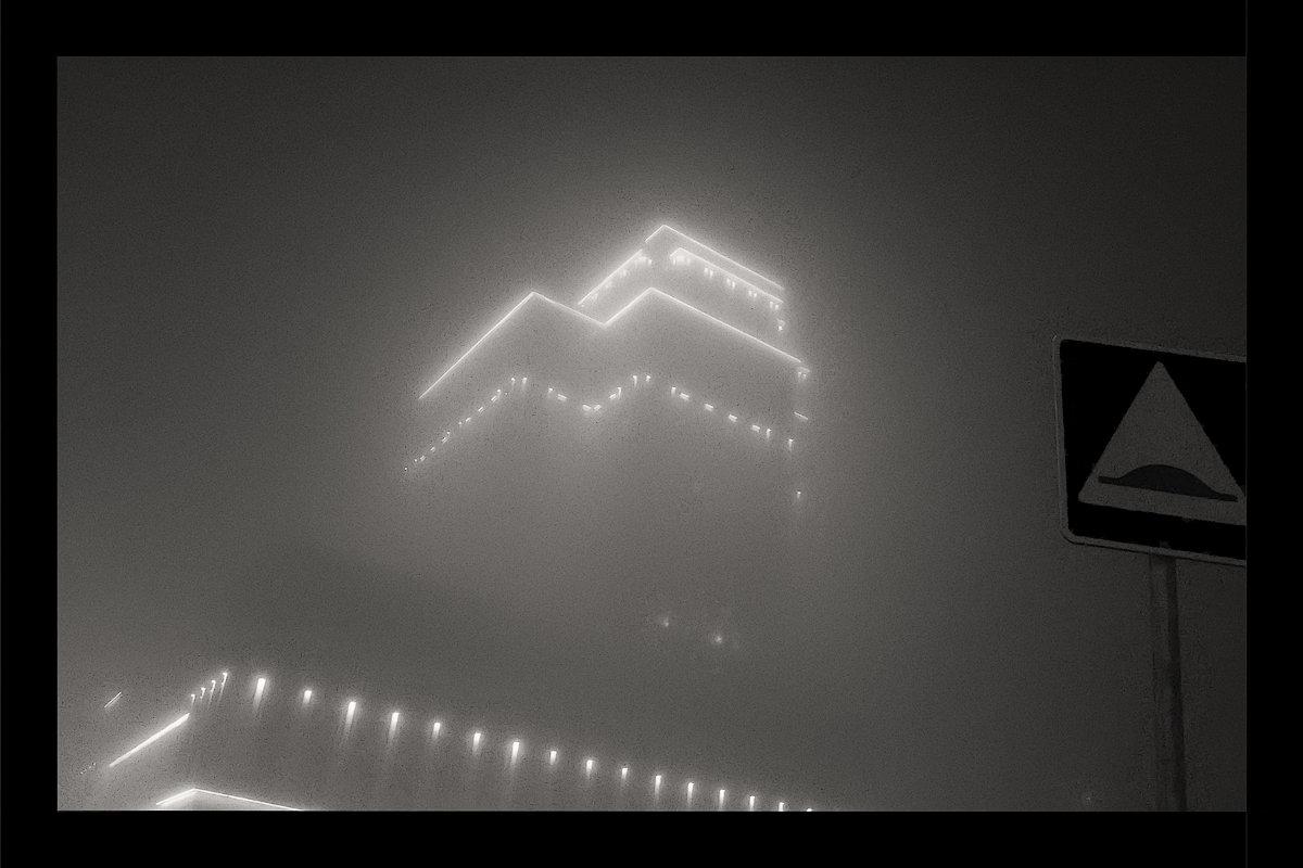 Ночной туман - Александр