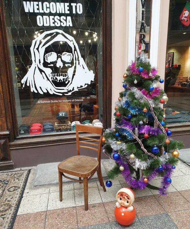 Welcome to Odessa под елочку - Александр Скамо
