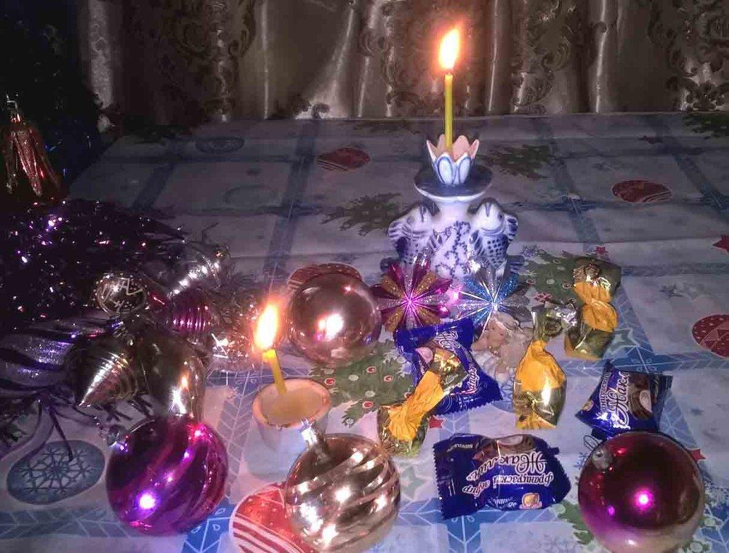 В ночь перед Рождеством... - Елена Семигина