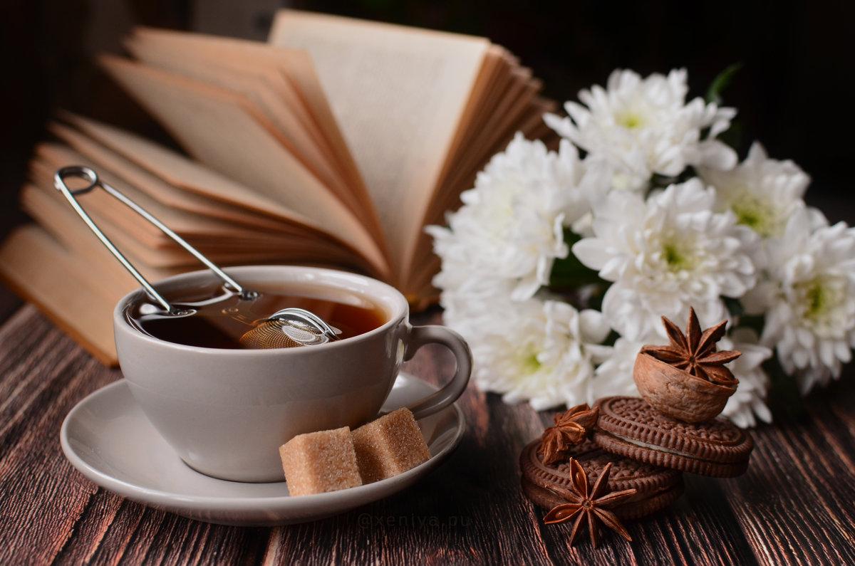 Чай - Xeniya Pu