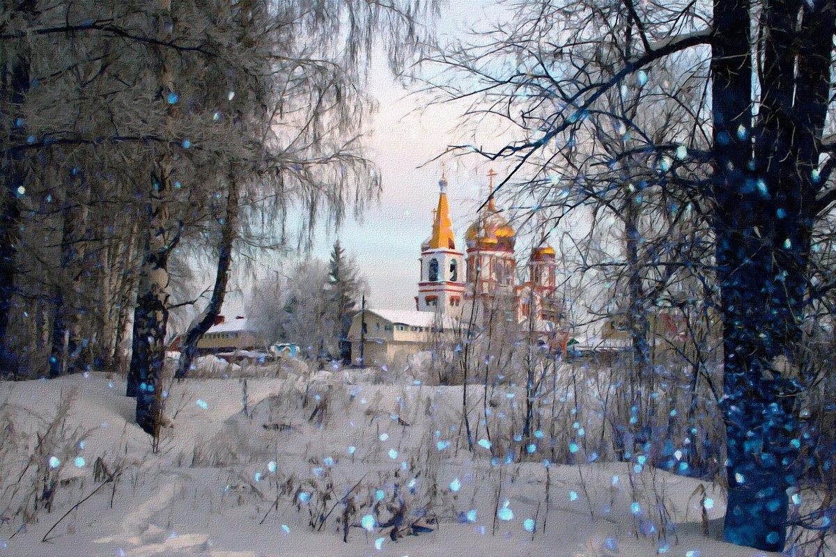 Снежный февраль, ты нам даришь волшебные сказки... - Евгений Юрков