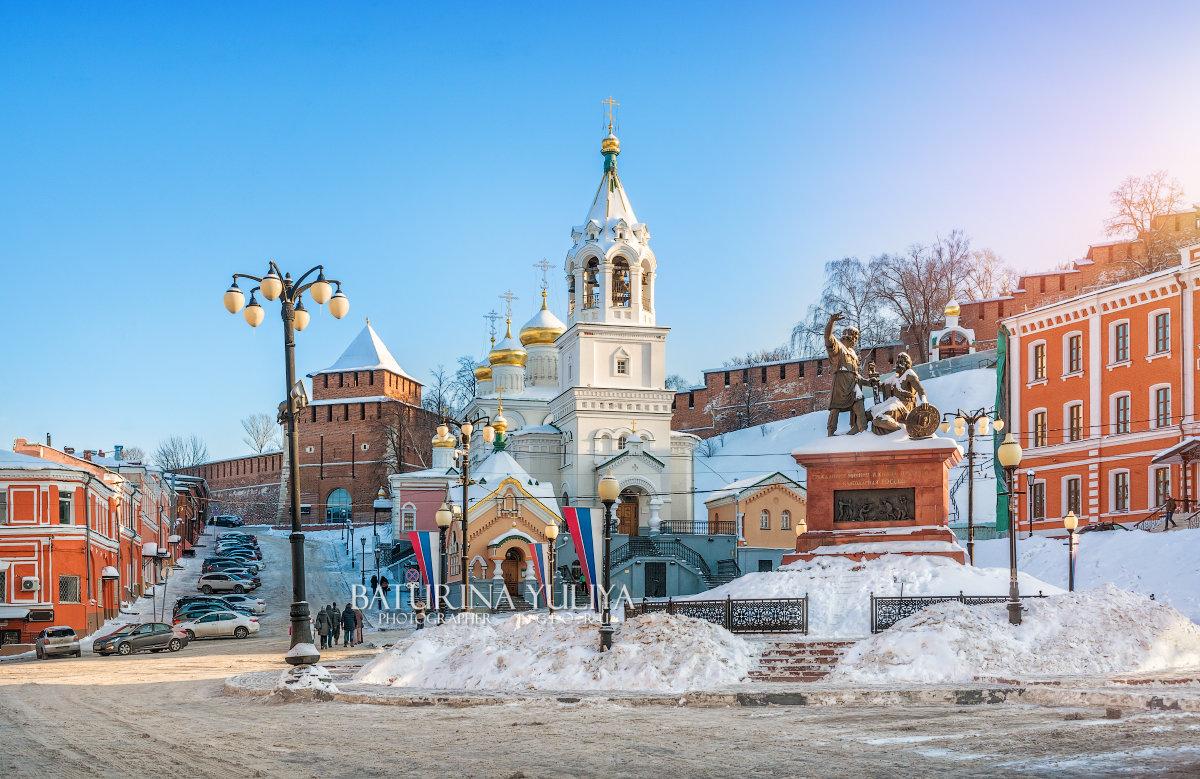 Памятник Минину и Пожарскому - Юлия Батурина