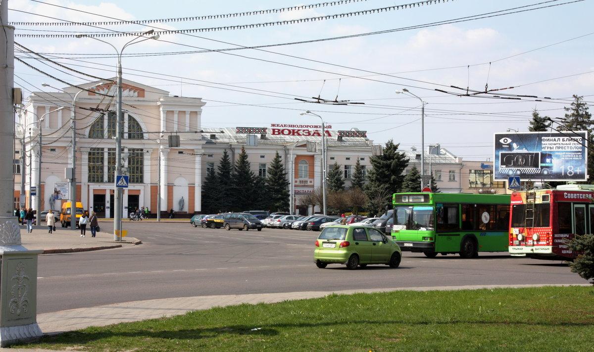 Вокзал - Aleksey .