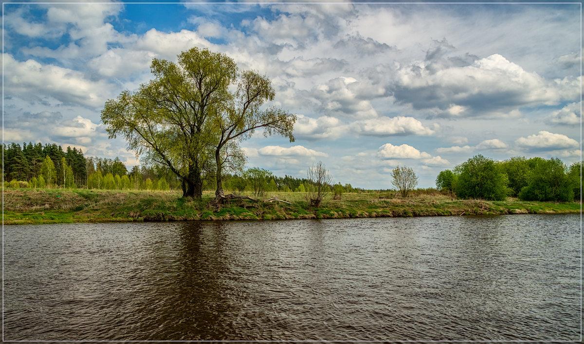 Облачный Май 4 - Андрей Дворников