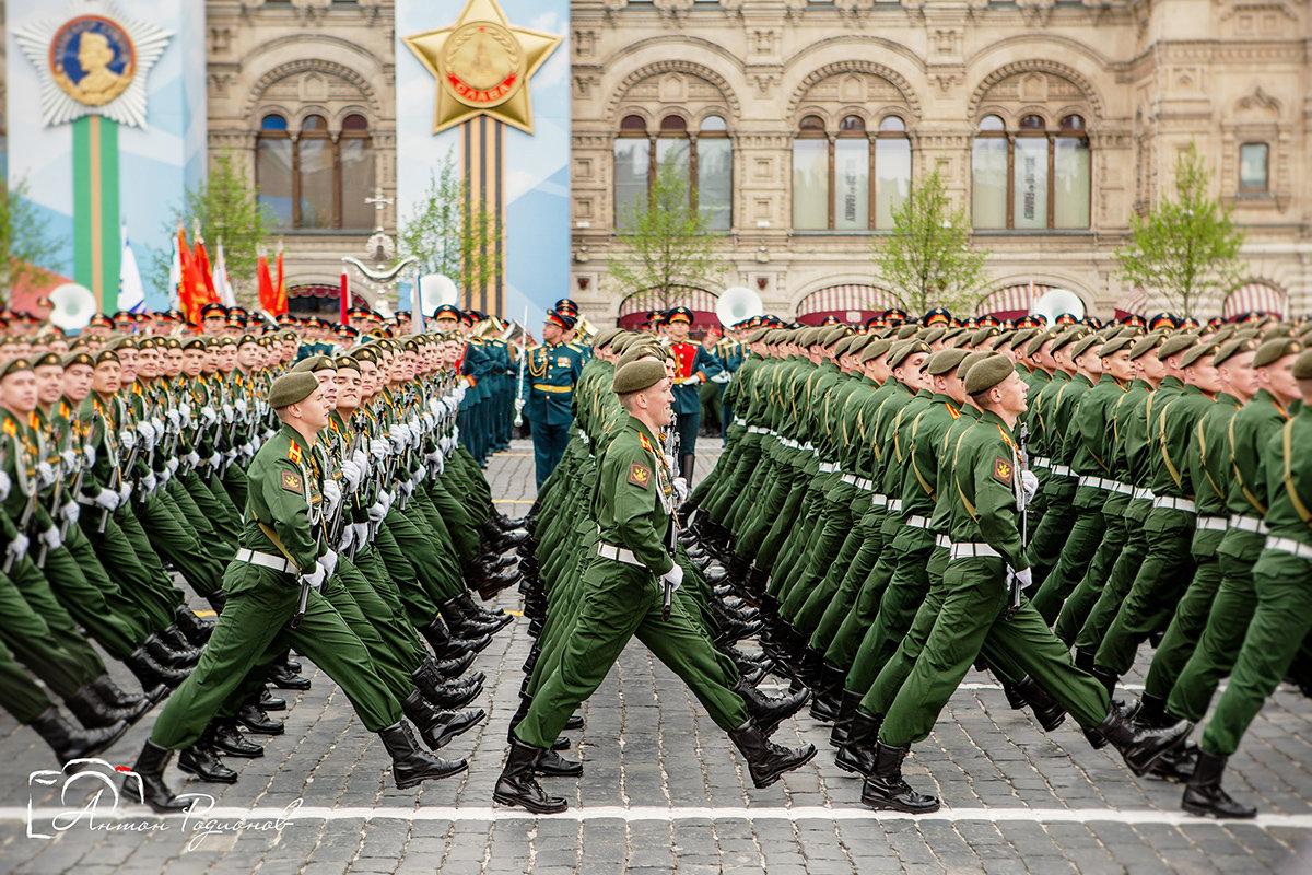 Парад Победы - Антон Родионов