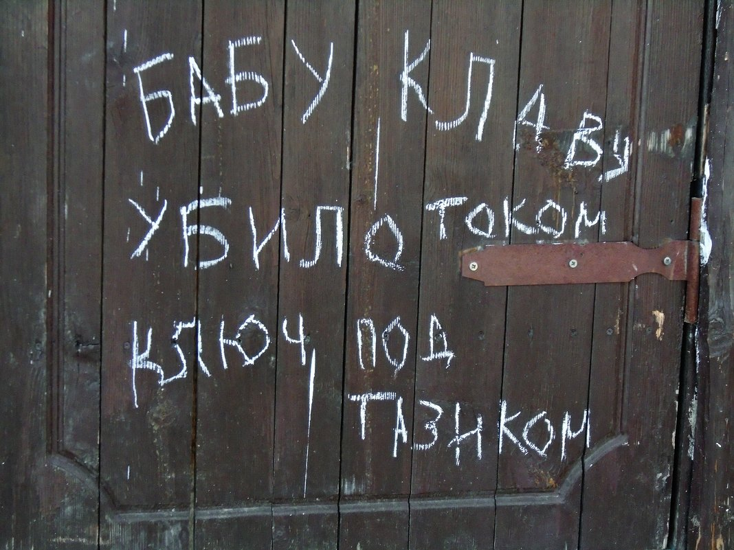 объявление - ольга хакимова