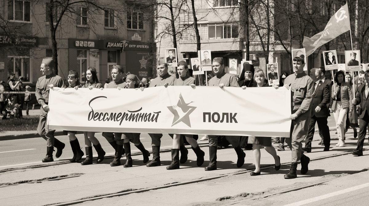 День победы! - Радмир Арсеньев