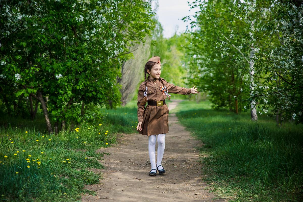день победы - Ольга Кошевая