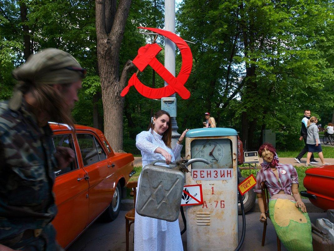 Ретрофест - Сергей Золотавин