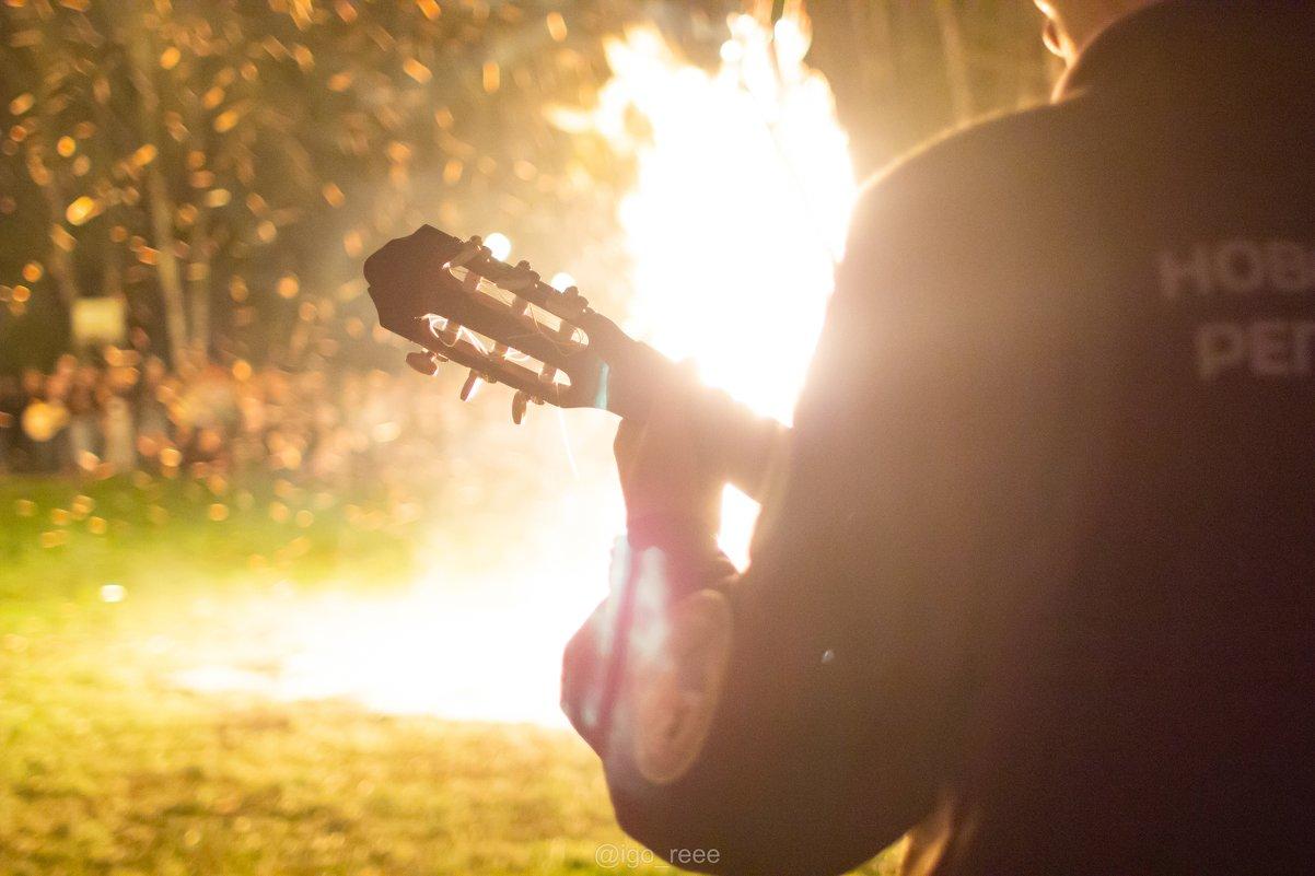 Песни у костра под гитару - Artem