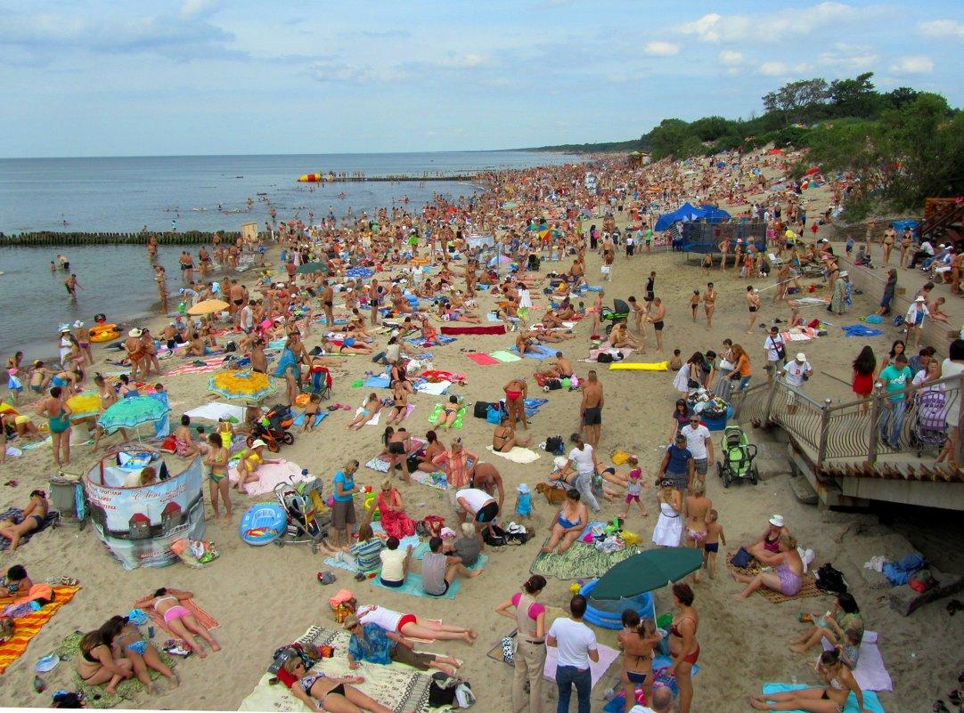 Пляж - Сергей Карачин
