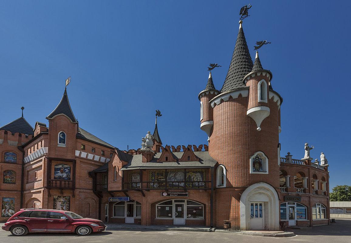 Замок - Владимир Иванов