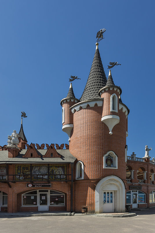 Башня - Владимир Иванов