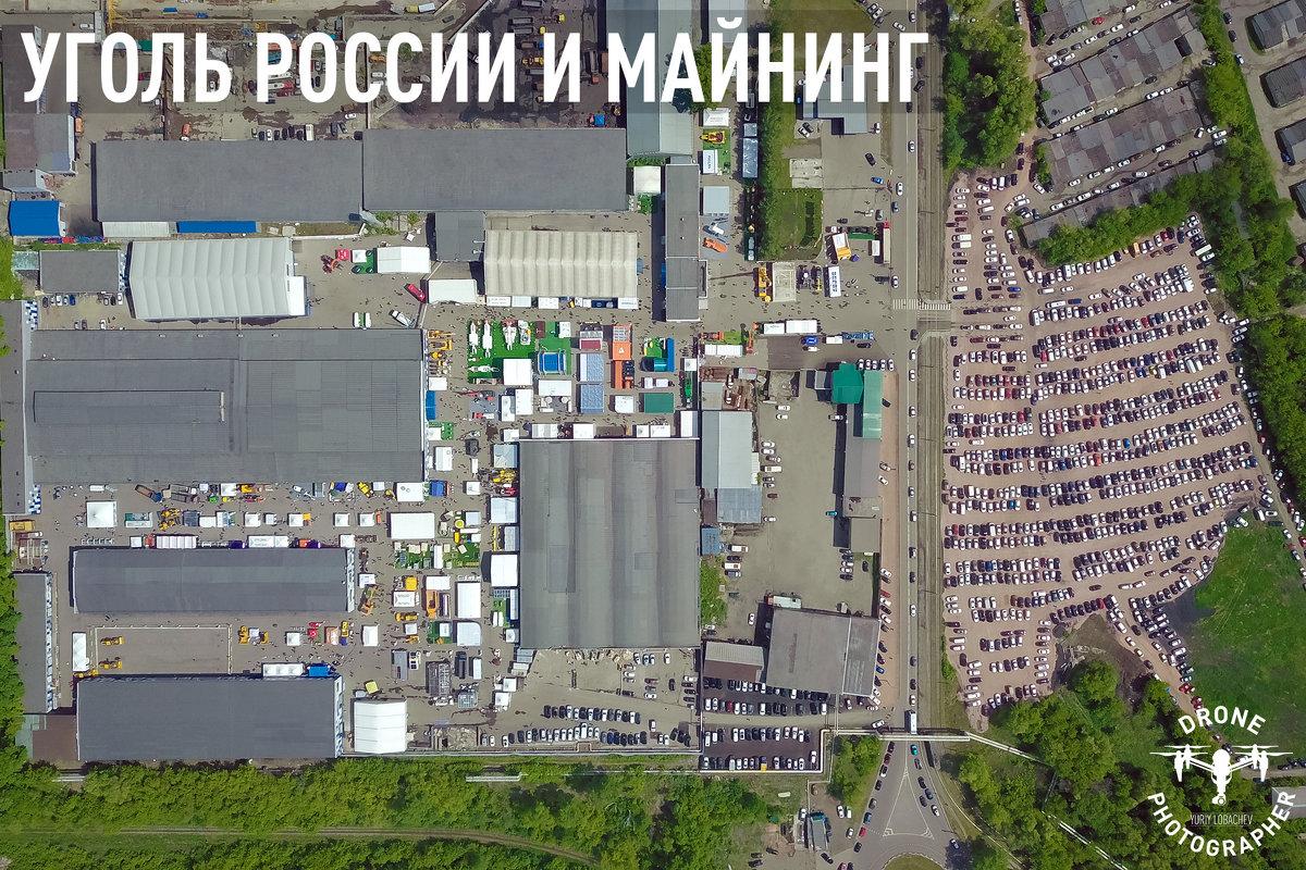 уголь России  и майнинг 2019 - Юрий Лобачев