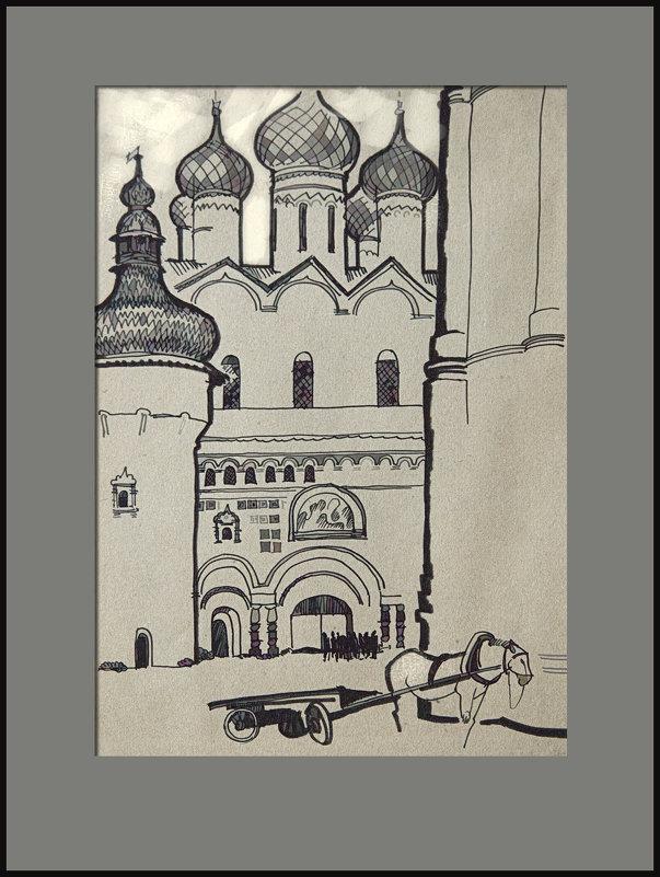 Ростов Великий  / 11 / - Цветков Виктор Васильевич