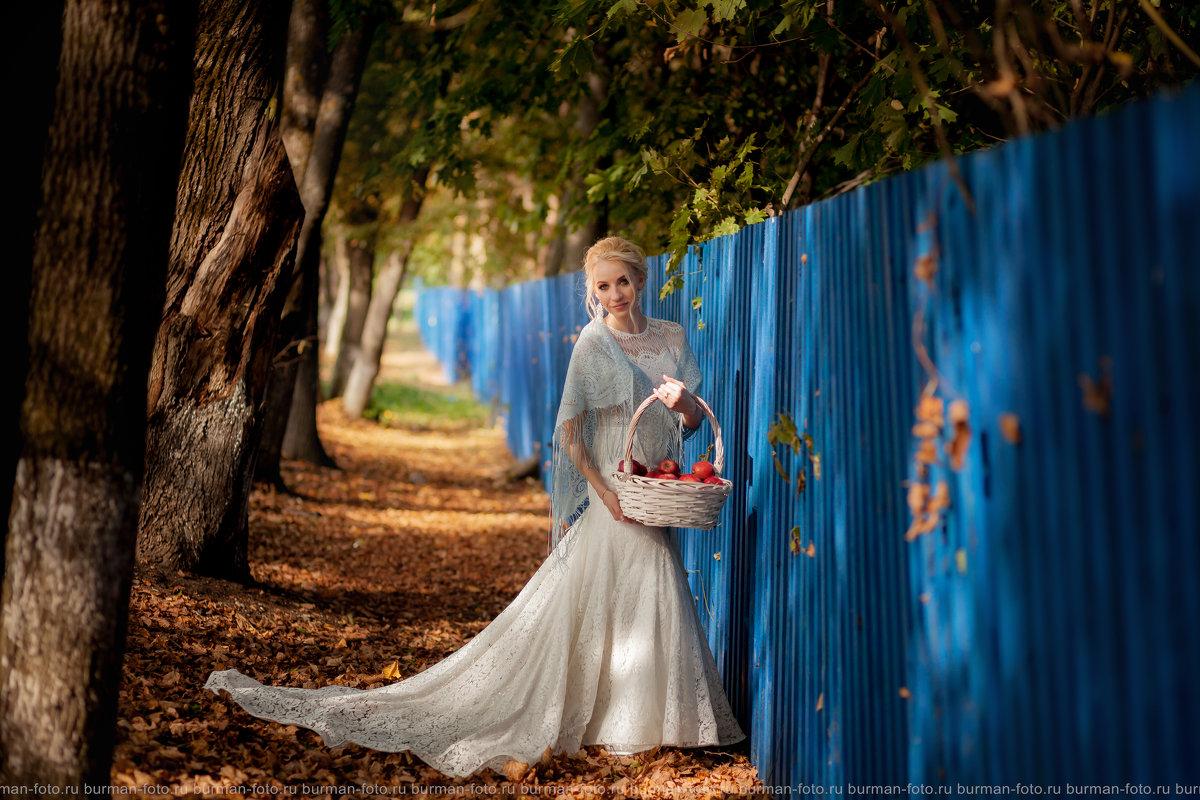 Свадьба Дмитрия и Екатерины - Светлана Бурман