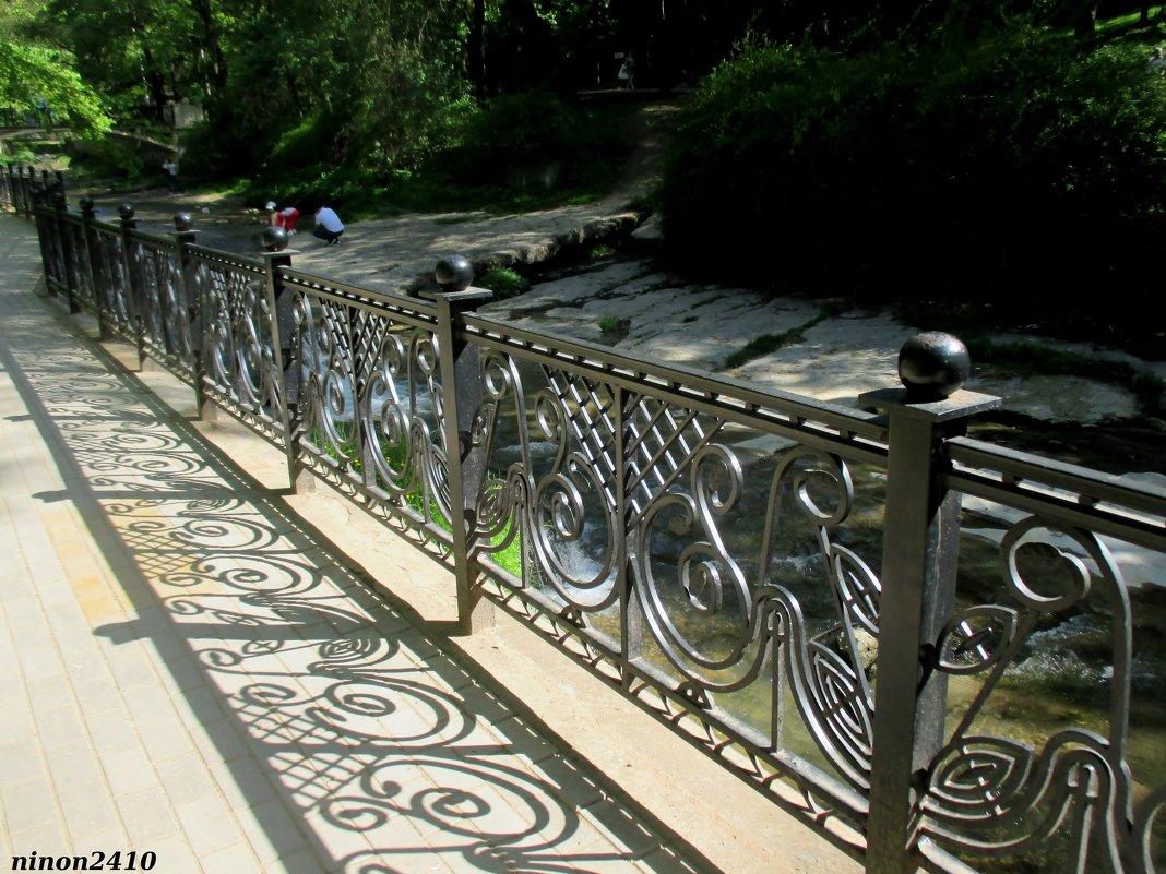 Кисловодск. В курортном парке - Нина Бутко