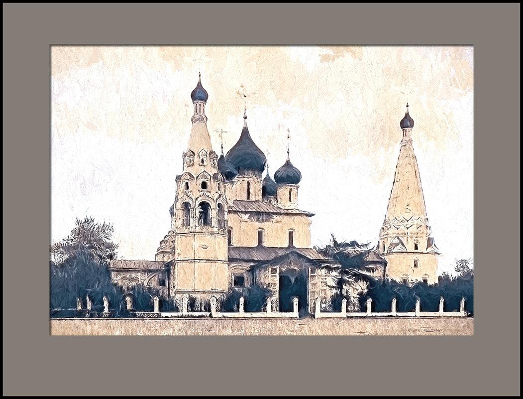 Ярославль - Цветков Виктор Васильевич