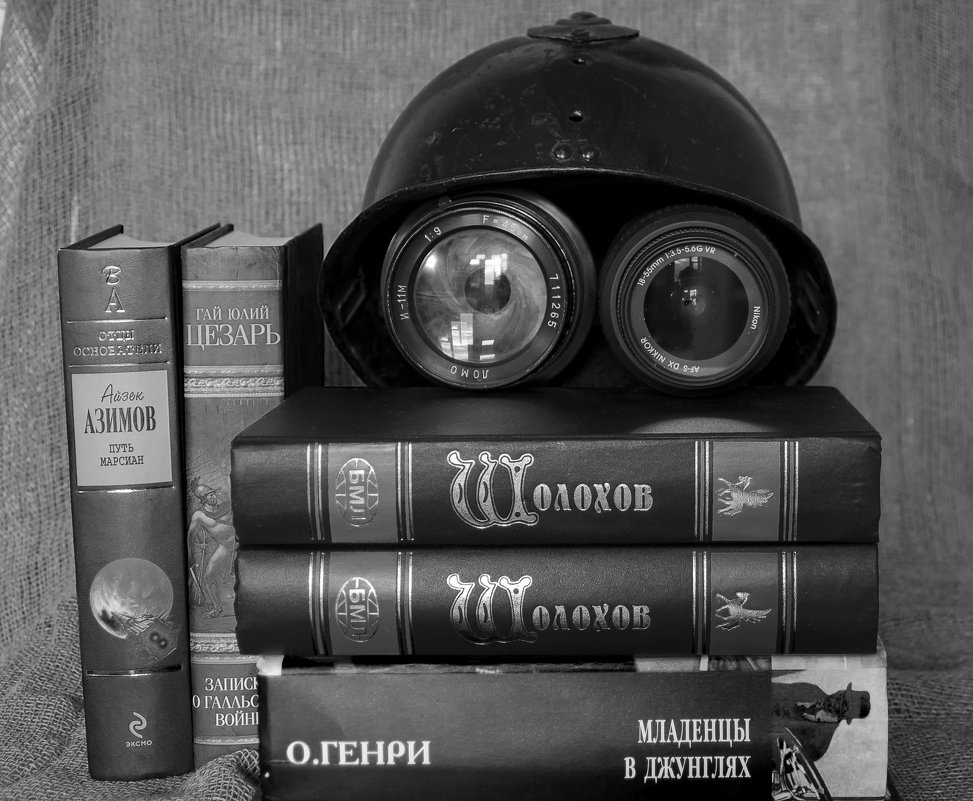 автопортрет из предметов - Игорь