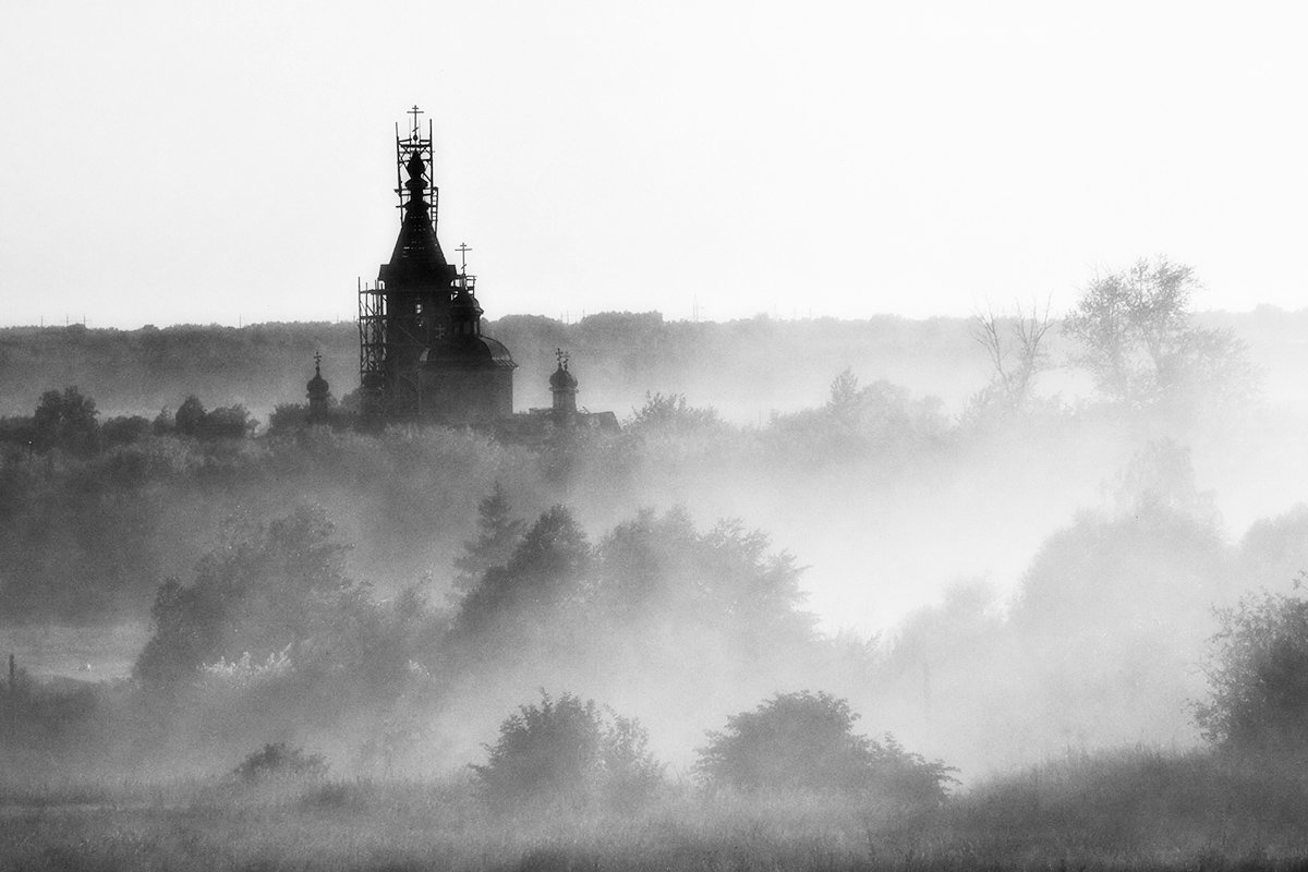 Туман, туман... - Сергей