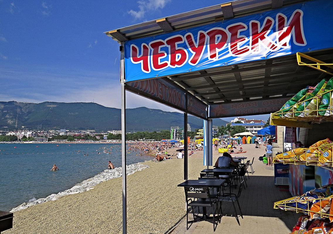 Пляж - Валерий Дворников