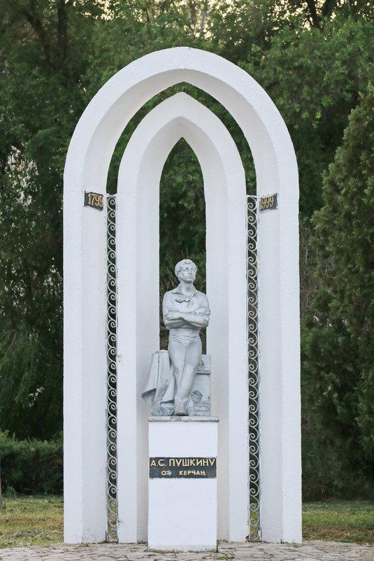 Памятник А.С.Пушкину. - Ирина Нафаня