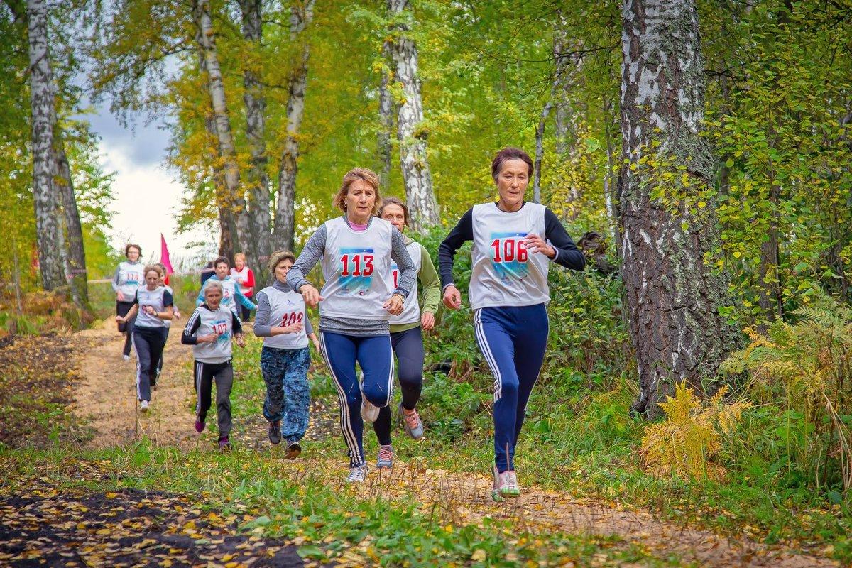 Осенний марафон - Олег Карташов