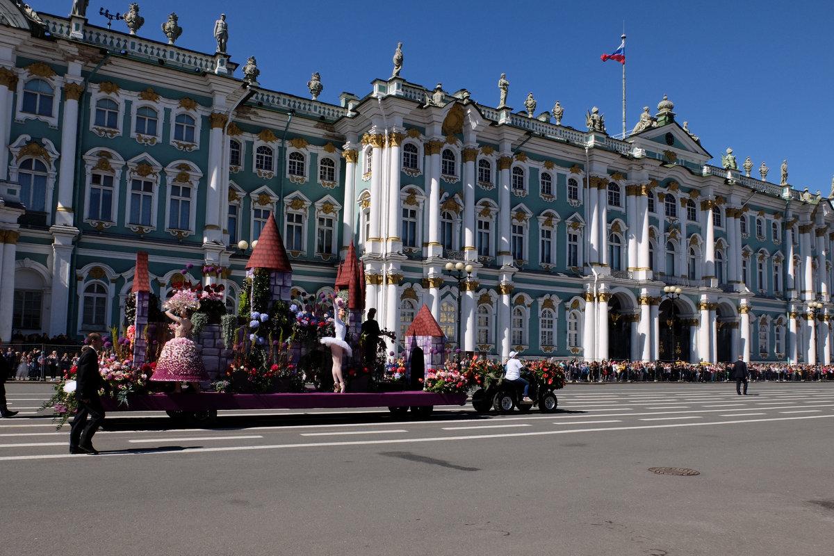 Парад цветов - tipchik