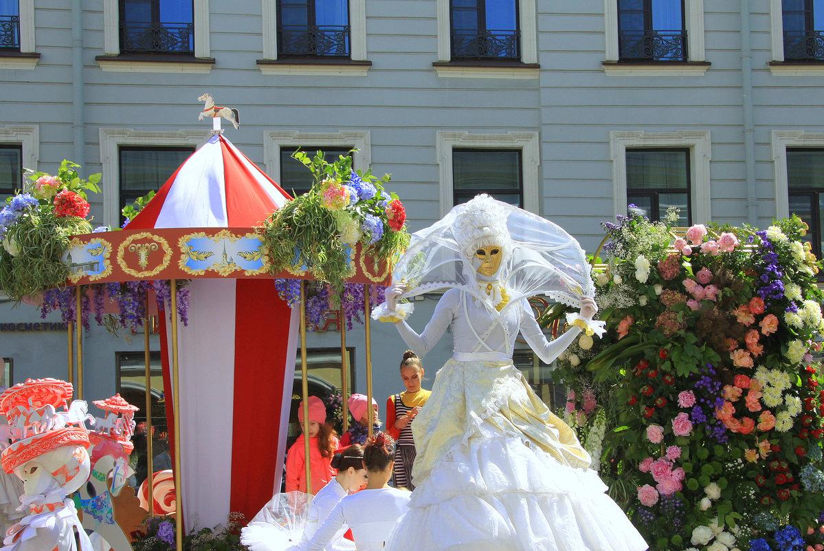 Фестиваль цветов - Валентина