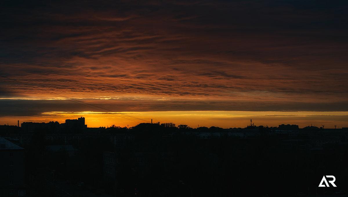 Вечерние закаты в городе прелестные ❤ - Александр Ребров