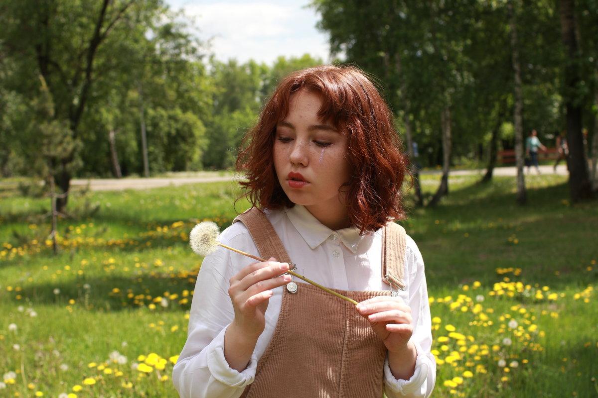 Летние радости. - Наталья Васина