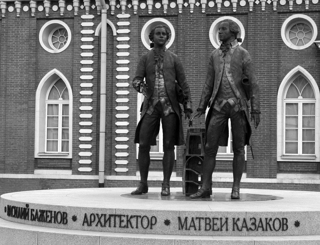 Архитекторы Царицыно. - Борис Бутцев