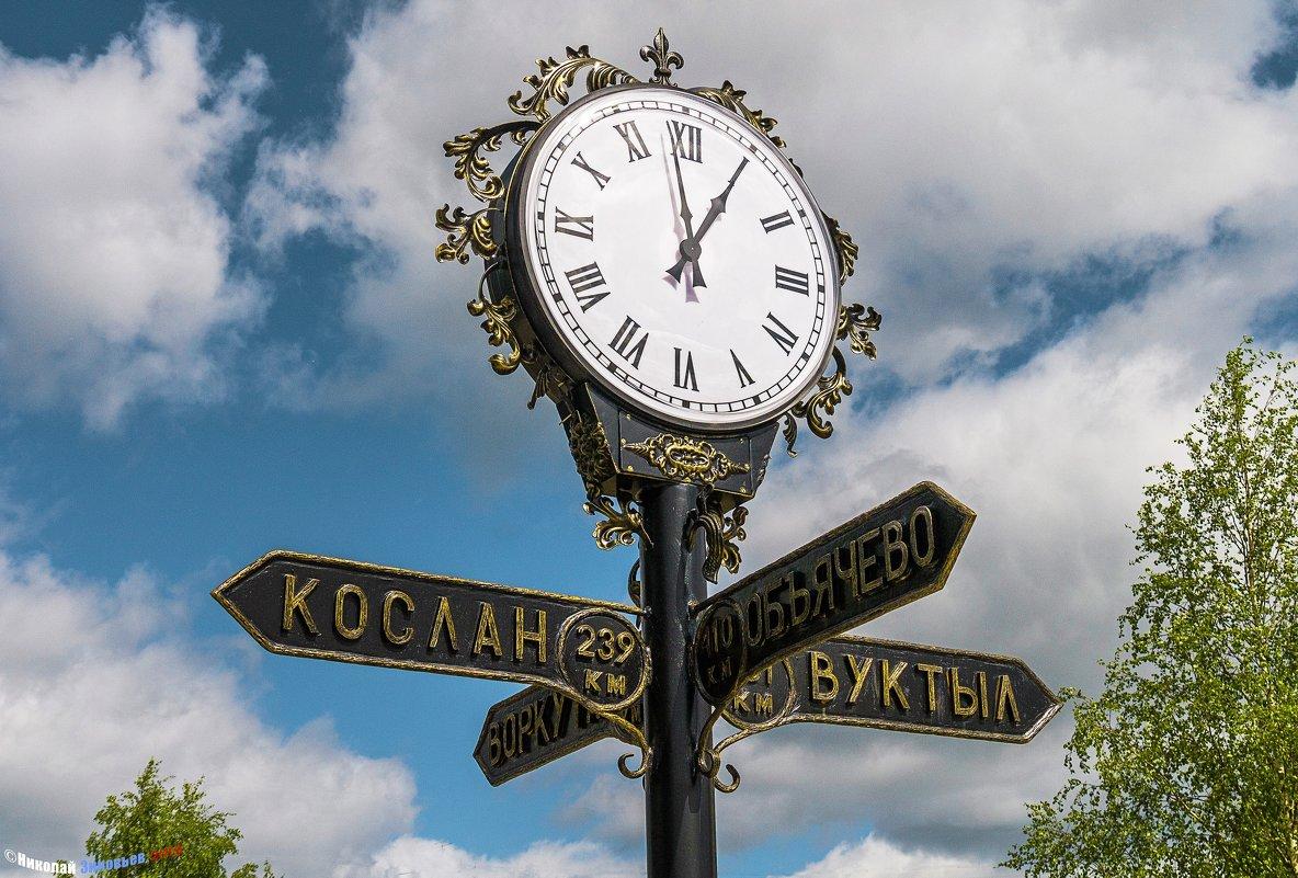 Думаю, такие часики есть в каждом городе, только указатели другие) - Николай Зиновьев