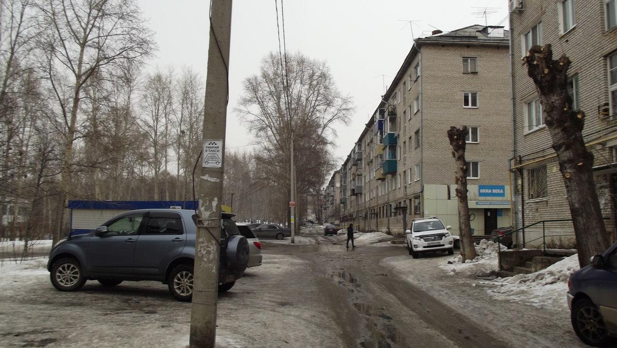 улица - Sergey.Frolov (Карабас Барабас Театрал)