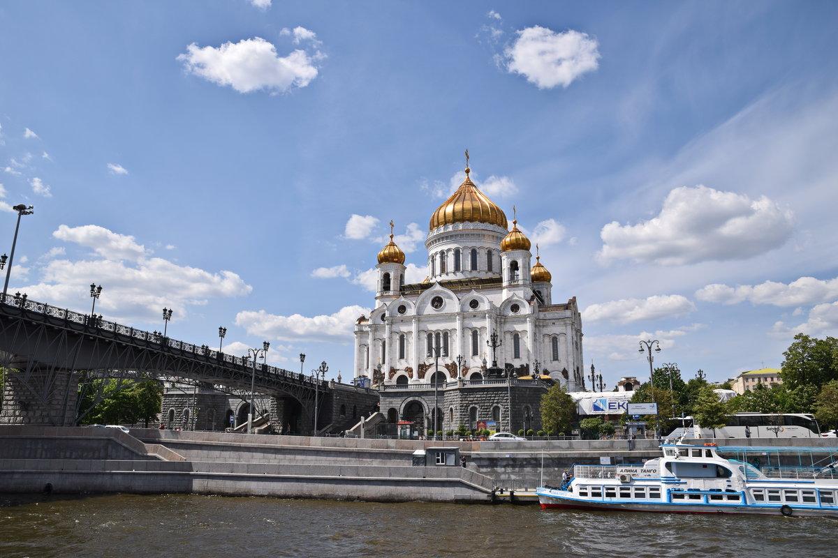 Москва - Татьяна