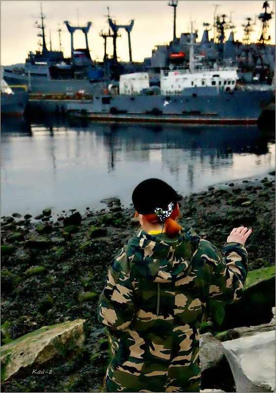 Бантик и... кораблики - Кай-8 (Ярослав) Забелин