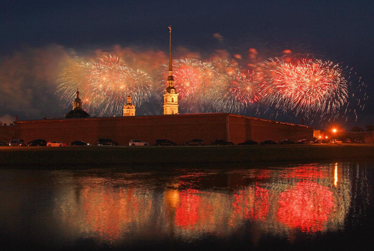 Праздник - Сергей Григорьев